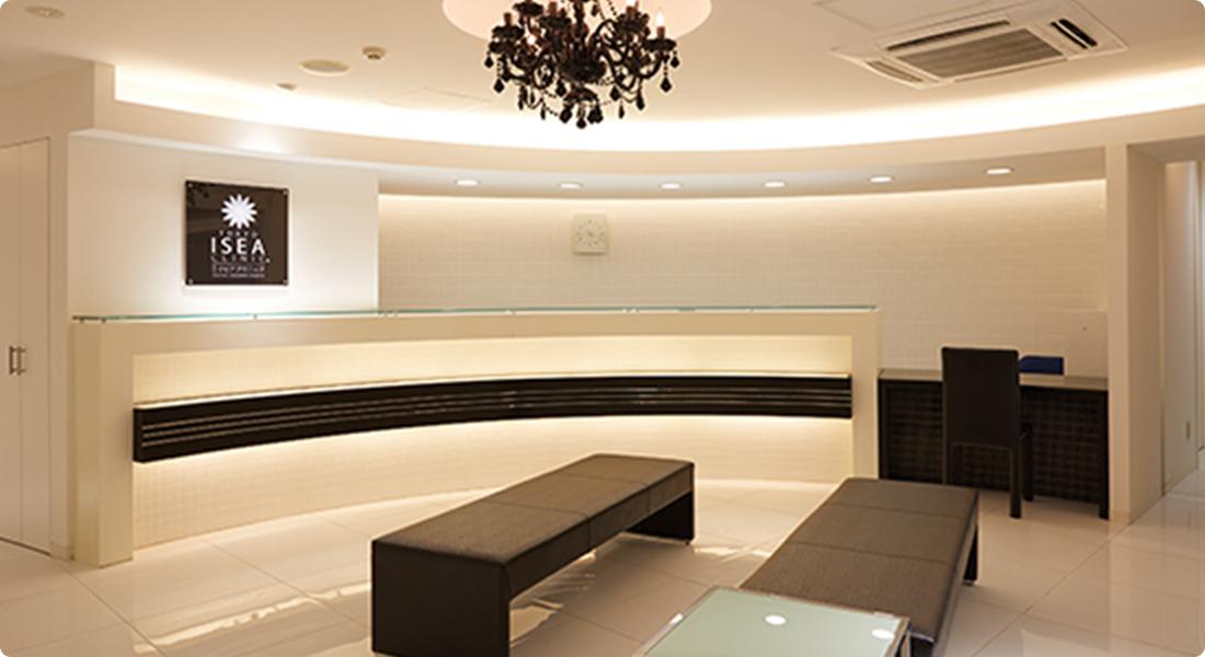 東京イセアクリニック銀座院