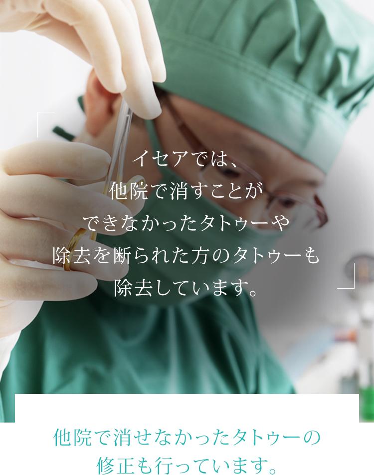 他院修正 東京